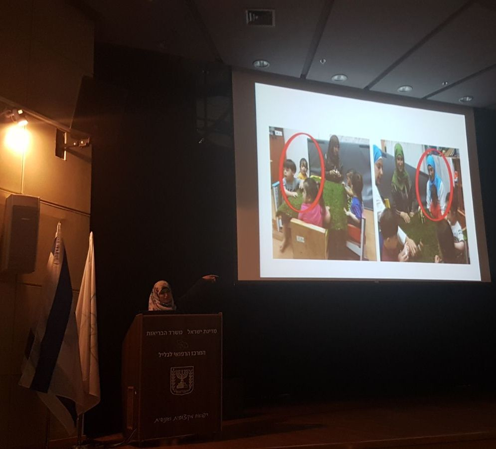 طاقم الرازي يشارك في لقاء قطري للحضانات التأهيلية
